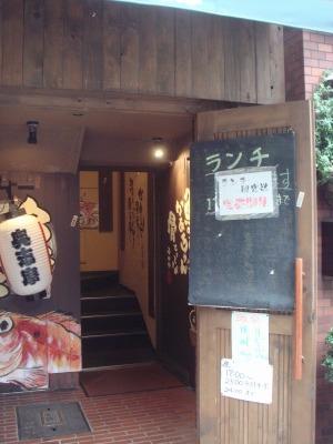栄ランチ_DSC02361