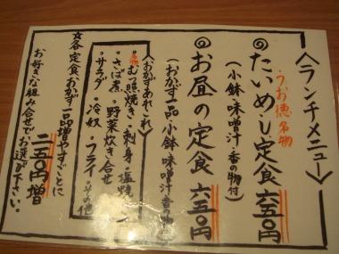 名古屋栄ランチ_DSC02489