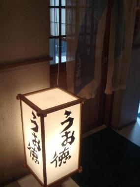 名古屋栄ランチ_DSC02493