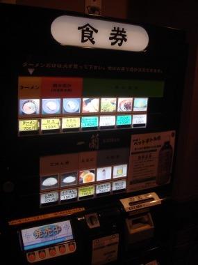 名古屋栄ランチ_DSC02495