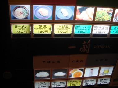 名古屋栄ランチ_DSC02496