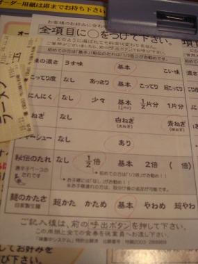 名古屋栄ランチ_DSC02499