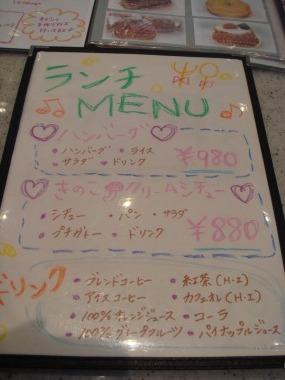 名古屋栄ランチ_DSC02525