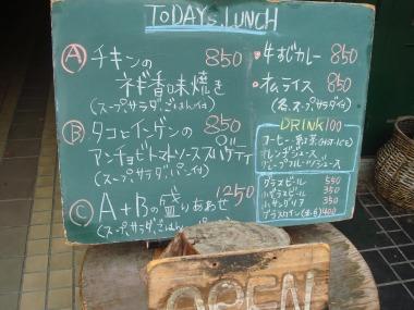 名古屋栄ランチ_DSC02737