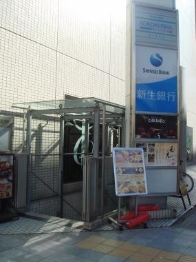 名古屋栄ランチ_DSC02729