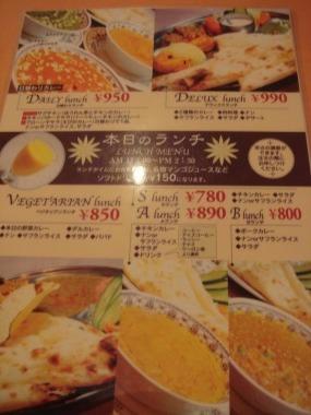 名古屋栄ランチ_DSC02719