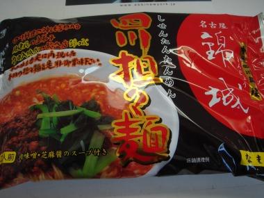 名古屋栄ランチ_DSC02751