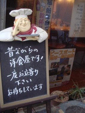 名古屋栄ランチ_DSC02777