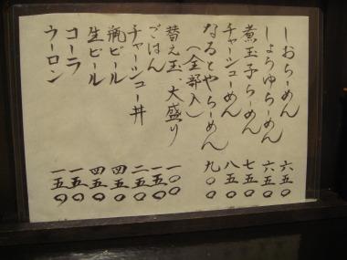 名古屋栄ランチ_DSC02791