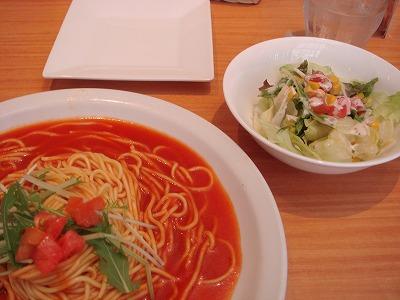 トマトと水菜のパスタ