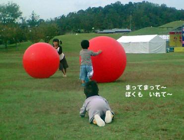 巨大ボールに立ち向かう乳児