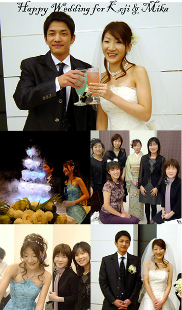 HappyWedding♪