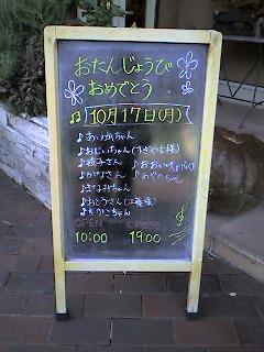 !cid_A0005.jpg