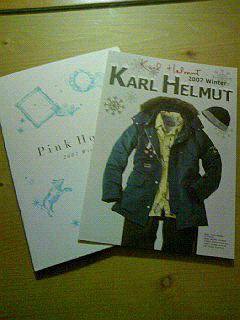 『PH』と『KH』のカタログ♪