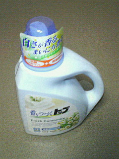 『香りつづくトップ』