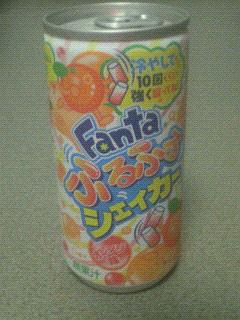 『Fanta ふるふる シェイカー・オレンジ』