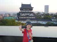 『小倉城』とまなこ♪