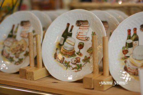 チーズ皿1