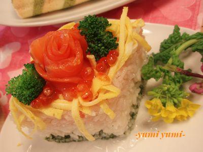 ひな寿司1