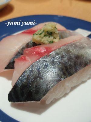 ひょうたん寿司1