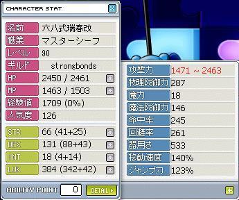 Shot_38.jpg