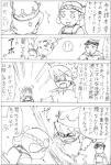 botu_gururi.jpg