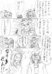 otenba_03.jpg