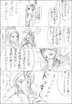 otenba_04.jpg