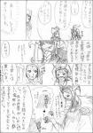otenba_05.jpg