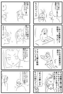 gyokusai3.jpg