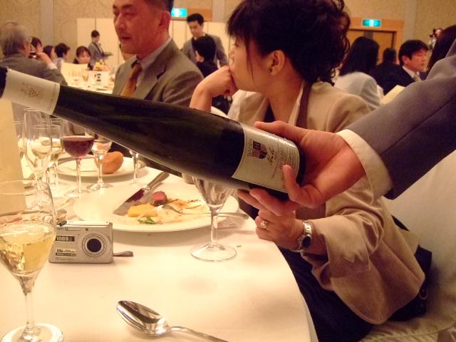 フーバーワイン 078
