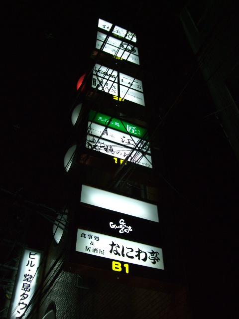 ♪ 001