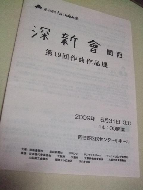 ゆりりんこ。 006