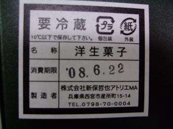 ♪ 002