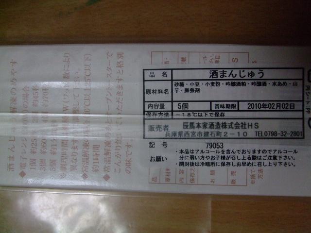 DSCF8908.jpg