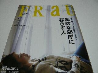 10.22雑誌1