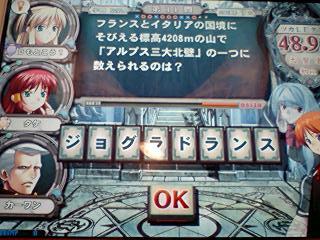 PA0_0108.jpg