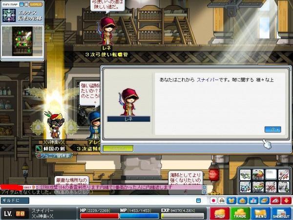 Maple091229_175614.jpg