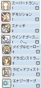 4jisukiru][