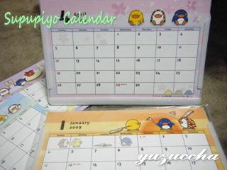 すぷぴよカレンダー