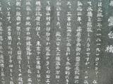 歴史 教科書