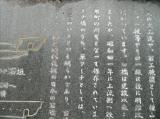熊本 歴史