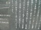 日本 歴史 博物館