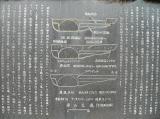 日本 歴史 石橋