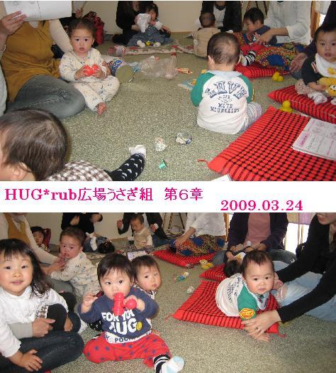 200903242.jpg