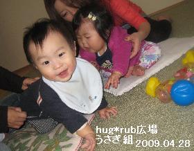 20090428.jpg