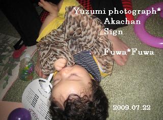 2009072202.jpg