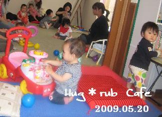 cafe0905202.jpg