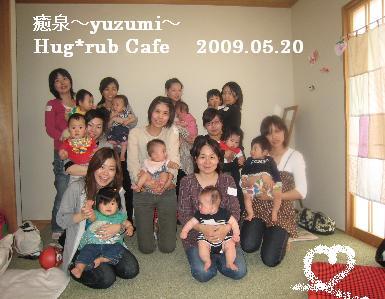 cafe0905203.jpg