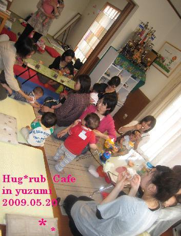 cafe0905204.jpg